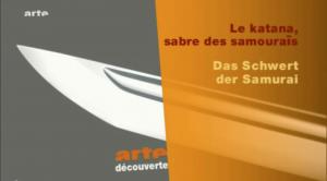 le-katana-sabre-des-samourais